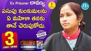 Ex-Prisoner Lavanya Exclusive Interview    Crime Confessions With Muralidhar #1