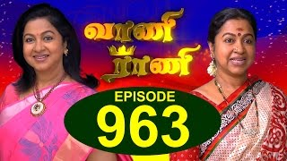 Vaani Rani - Episode 963 28/05/2016