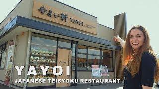 Japanese set meal experience at Yayoi Ken
