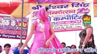 Sapna rani sexy haryanvi dance