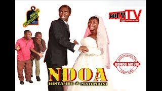 NDOA YA KINYAMBE NA MATUMAINI  part 1 (Full Movie SWAHILI COMED)