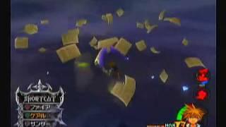 Kingdom Hearts 2 FM+ Battle against Organization 13 NO.06