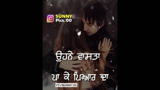 ROOH NAL ROOH BY SHARRY MAAN NEW SONG WHTSAPP STATUS VIDEO☆SunnY 00