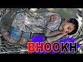 bhook short film ||भूख ||bhook - ek abhishap|| most emotional video|