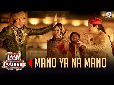 Xxx Mp4 Mano Ya Na Mano Laali Ki Shaadi Mein Laaddoo Deewana Vivaan Akshara Gurmeet Kavitta 3gp Sex