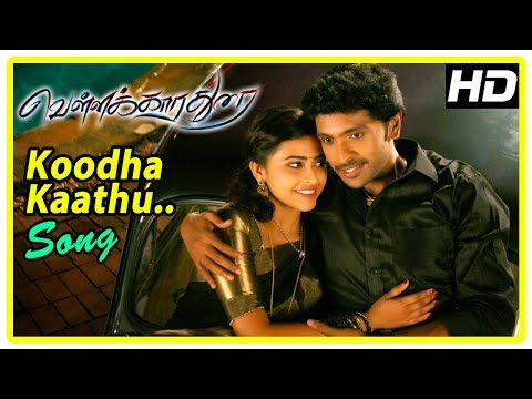 Koodha Kaathu Song | Sri Divya falls for Vikram Prabhu | Vellakkara Durai Movie Scenes | Imman Songs