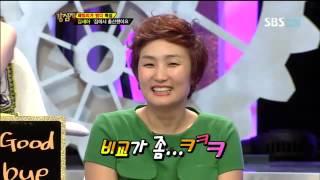 김세아가정분만영상공개