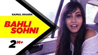 Behind The Scenes | Bahli Sohni | Parmish Verma  Kamal Khaira | |Preet Hundal