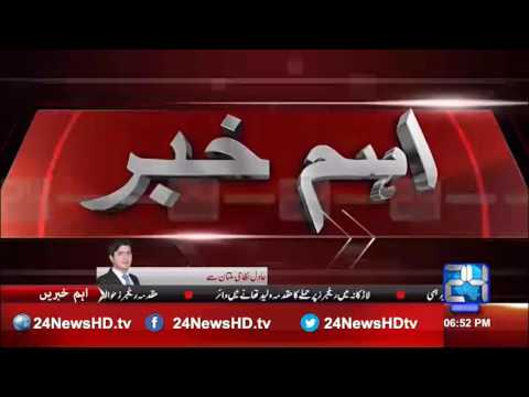 24 Breaking : Qandeel murder case, Mufti Qavi statement after receiving questionnaire from police