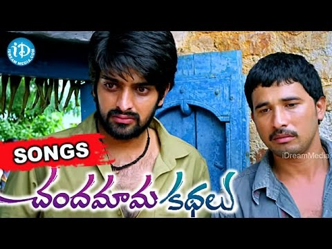 Xxx Mp4 Ee Kadha Song Chandamama Kathalu Movie Songs Lakshmi Manchu Aamani Naresh Krishnudu 3gp Sex