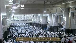 خطبة الجمعة - الشيخ صالح بن حميد - المسجد الحرام - الجمعة 15 شعبان 1435