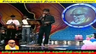 tamil makkalin thalaivan Kalaignar , DMK thalaivan kalaignar part 12