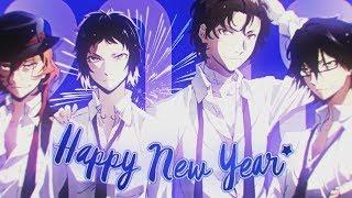 Mashup - Happy New Year 2018 MEP ♥