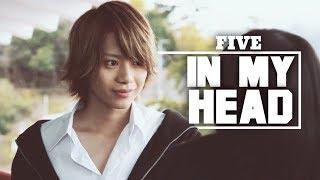 Five ファイブ MV // In My Head // Shimizu Toshi x Aso Hina