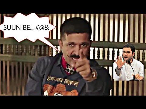 Xxx Mp4 Shifuji Vs Rahul Gandhi Answered For Surgical Strike Shifuji Vs Rahul LET 39 S PLAY DUDE 3gp Sex
