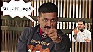 Shifuji vs Rahul Gandhi // answered for surgical strike /shifuji vs Rahul #LET
