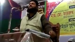 প্রশ্ন উত্তর-আবাল গরু কোরবানি দেওয়া যায়েজ কি/না dr. Anayetullah abbasi