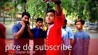 Bangla New Funny Video Selfie Buzz সেলফি বাজ New Video 2017