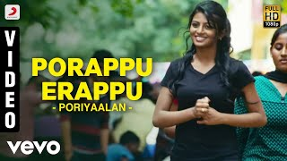 Poriyaalan - Porappu Erappu Video | Harish Kalyan | M.S. Jones