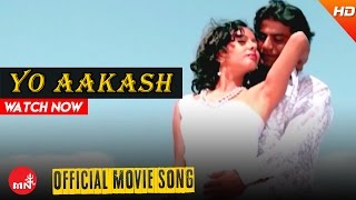 Yo Aakash (Official Video) - Dui Mutu Ek Dhadkan || Nepali Hit Movie Song
