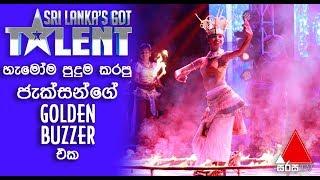 Gini Sisila Act (Hot&Cold )Nipuni Sithara Wins Jakson's GOLDEN BUZZER ! Sri Lanka's Got Talent 2018