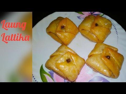 Xxx Mp4 लवंग लतिका – Lavang Latika Recipe – How To Make Lavang Latika – Longlata Recipe 3gp Sex