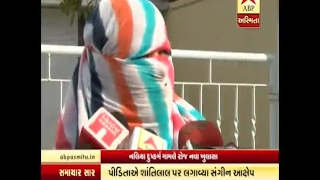Bhabhi Allegations On Rape Victim Of Naliya, Watch Video