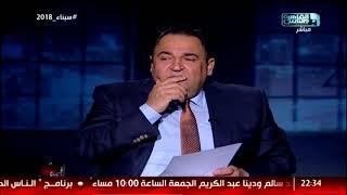 المصري أفندي  السيسي يزور مشروعات شرق بورسعيد .. ويكشف تفاصيل مليارات القناة