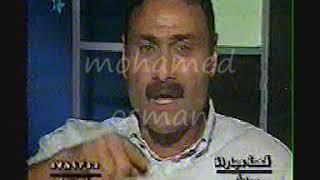 أزمة حسام حسن مع الأهلى ورد الكابتن ثابت البطل