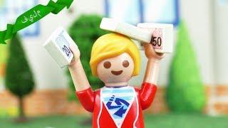 بلايموبيل فيلم | العثور على المال فى الطريق! مارفن اصبح غنى!