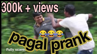 Funny Pagal prank | India's first  psycho Guy pranks in India 2016 | by Chandu & team