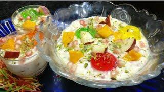 Lab E Shireen l famous Sweet recipe | jelly custard lab e shirin