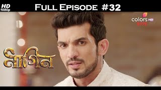 Naagin (Bengali) - 22nd November 2016 - নাগিন - Full Episode