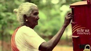 Vidiyattum mudiyattum DMK Promo Video song
