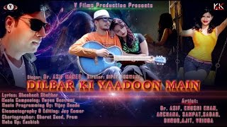madbhari raatoon me by dr asif.HINDI ALBUM DILBAR KI YADOON MIEN