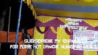 Bangla dance program and Bhojpuri hot and sexy stage program, bangali arkestra dance program 2017