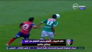 """الحريف - """" النادي الاهلي يدرس التفاوض مع """" بابل """" ويستعين بفلافيو """""""