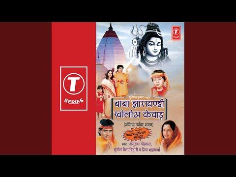 Xxx Mp4 Vimal Vibhooti Baba Basukinath Stuti 3gp Sex