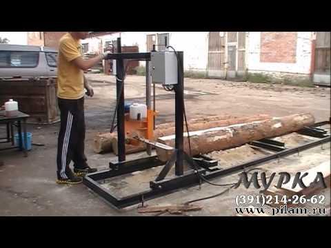 Ваша � овая пилорама Мурка М2 для постройки дома pilam.ru