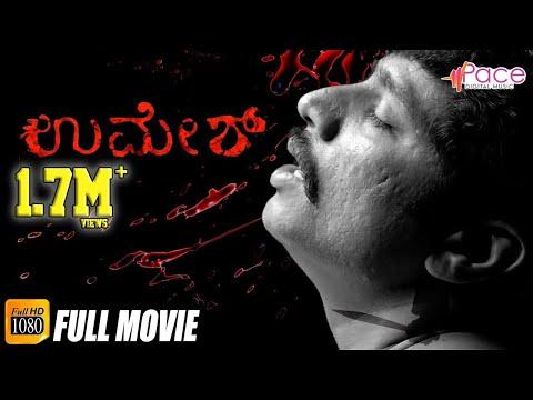 Xxx Mp4 UMESH Kannada Full HD Movie 2017 Jithendra Simon Niloofer Damvar Ashok Kumar Prem Kumar 3gp Sex