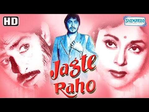Jagte Raho (HD) (With Eng Subtitles) -  Raj Kapoor | Pradeep Kumar | Sumitra Devi | Smriti Biswas