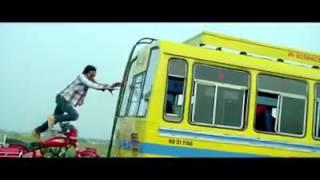 Bapura Movie 2016