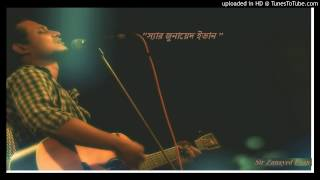 Tamak Pata by Raju ¦ original album version shahin