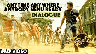 Sarrainodu Dialogues | Anytime Anywhere Anybody Nenu Ready Dialogue | Allu Arjun, Rakul Preet