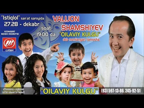 Valijon Shamshiyevning Oilaviy kulgu nomli konsert dasturi 2014