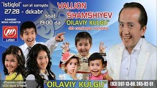 Valijon Shamshiyevning - Oilaviy kulgu nomli konsert dasturi 2014