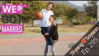 [We got Married 4] 우리 결혼했어요 - Si yang ♥ So yeon, Romance in Basketball 20151114