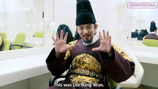 [ENG SUB] Six Flying Dragons ending messages