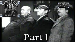 থ্রি স্টুজেস বাংলা || Bangla Dubbing Three Stooges | Best Comedy Video Full HD Part 1