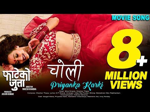 Xxx Mp4 Choli चोली Ft Priyanka Karki Saugat Malla New Nepali Movie FATEKO JUTTA Song 2017 2074 UHD 3gp Sex